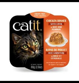Dog & cat Catit Chicken Dinner with Beef & Pumpkin - 80 g (2.8 oz)