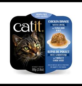 Dog & cat Catit Chicken Dinner with Tuna & Kale - 80 g (2.8 oz)