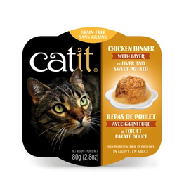 Dog & cat Catit Chicken Dinner with Liver & Sweet Potato - 80 g (2.8 oz)