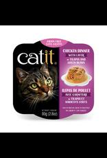 Dog & cat Catit Chicken Dinner with Tilapia & Green Beans - 80 g (2.8 oz)