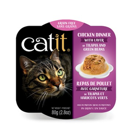 Dog & cat Catit Chicken Dinner with Tilapia & Green Beans - 80 g (2.8 oz)