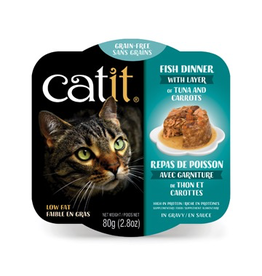Dog & cat Catit Fish Dinner with Tuna & Carrots - 80 g (2.8 oz)