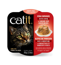 Dog & cat Catit Fish Dinner with Shrimp & Green Beans - 80 g (2.8 oz)
