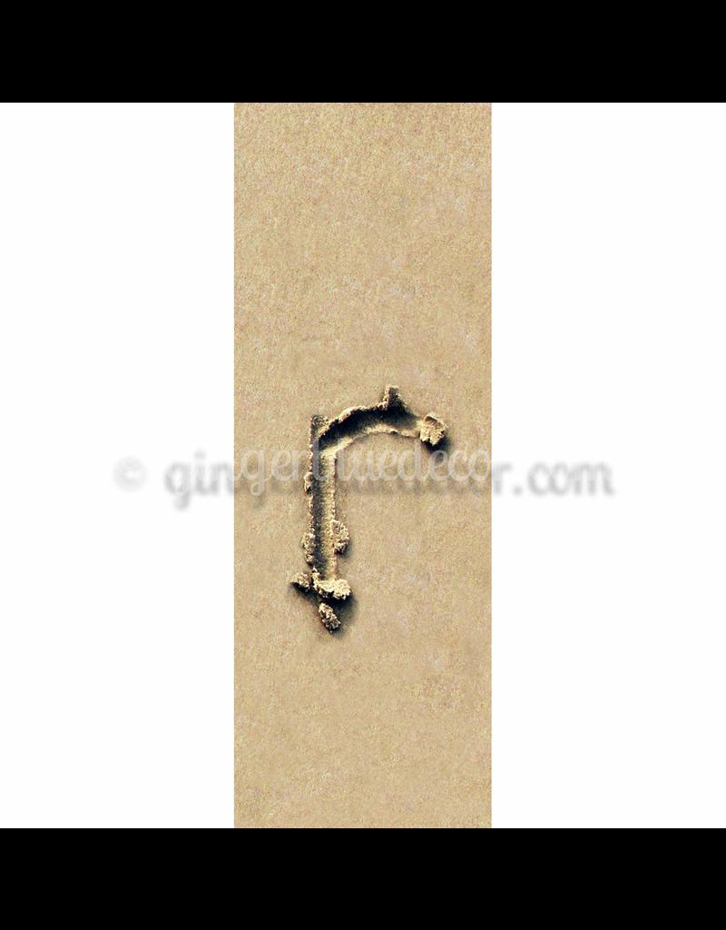 Ginger Blue Magnet-Sand Letter - R