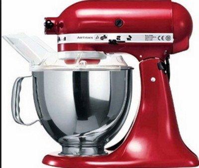 KitchenAid Stand Mixer Artisan 5 Quart Gloss Cinnamon KSM150PSGC