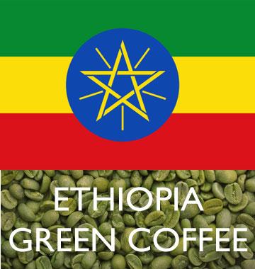 BUENAVITA GREEN BEANS - ETHIOPIA YIRGACHEFFE 2 ABI WASHED (WASHED) 0.5 KG