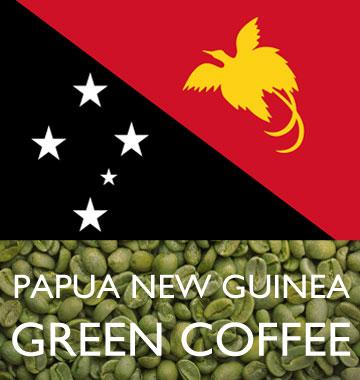 BUENAVITA GREEN BEANS - PAPUA NEW GUINEA SIANE CHIMBU A/X ORGANIC (WASHED) 1 LB