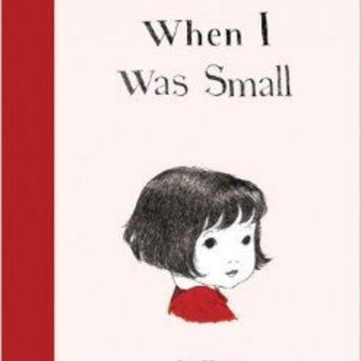 INGRAM WHEN I WAS SMALL BOOK