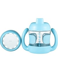 OXO OXO TOT SIPPY CUP SET