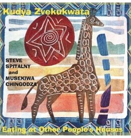 Chamakanda Press Eating at Other People's Houses CD