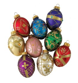 Kurt Adler Glass Decorative Egg Ornaments 45mm Set of 9