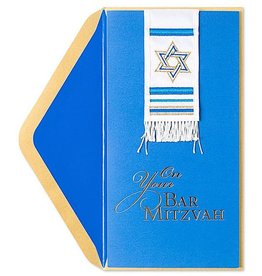 PAPYRUS® Bar Mitzvah Cards Fabric Prayer Shawl