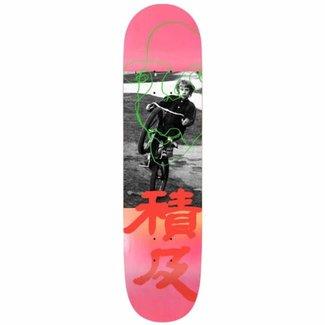 "Quasi Skateboards 8.125"" Johnson Untitled Deck"
