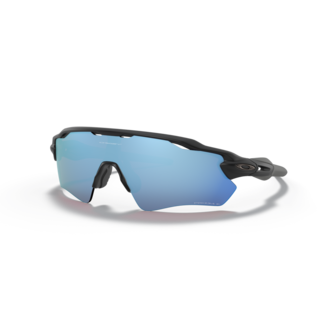 Oakley Radar EV Path Prizm Polar Sunglasses
