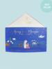 verdigris Away in a Manger Gift Set