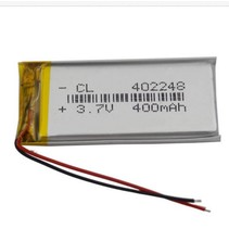 ENGPOWER 1S 3.7V 400 MAH 20C LIPO BATTERY WITH BARE WIRE