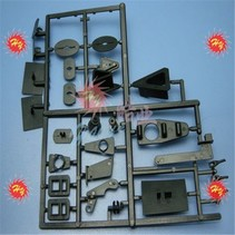 HY PLASTIC SET 1 ELECTRICS<br />( OLD CODE HY240301 )