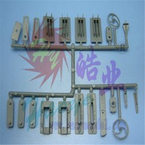 HY PLASTIC SET 2 ELECTRICS<br />( OLD CODE HY240201 )
