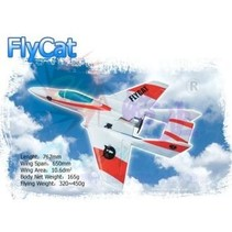 HY now $85.00 FOAM FLY-CAT WITH DUCTED FAN &amp; MOTOR<br />( OLD CODE HY280701DF )