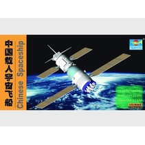 TRUMPETER CHINESE SPACESHIP (SATELLITE) 1/72