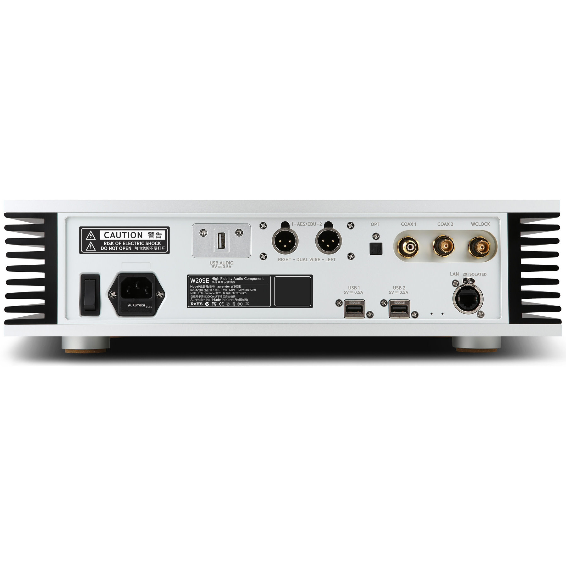Aurender W20SE ( Special Edition ) Caching Reference Music Server and Streamer