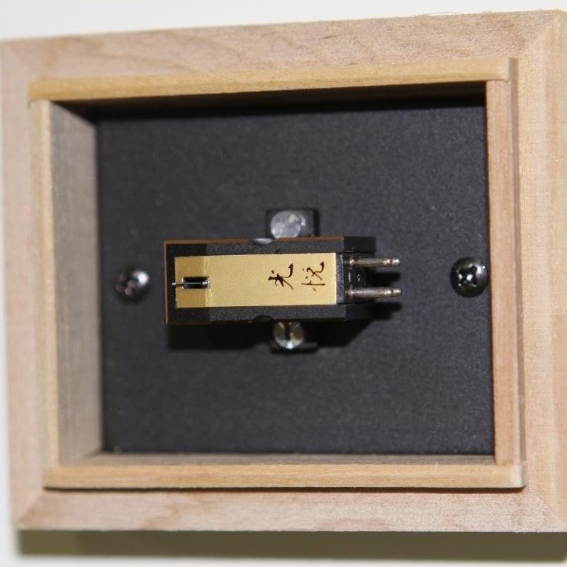 Koetsu Black Goldline MC Cartridge (Metal) Cartridge only with trade In Rebuild