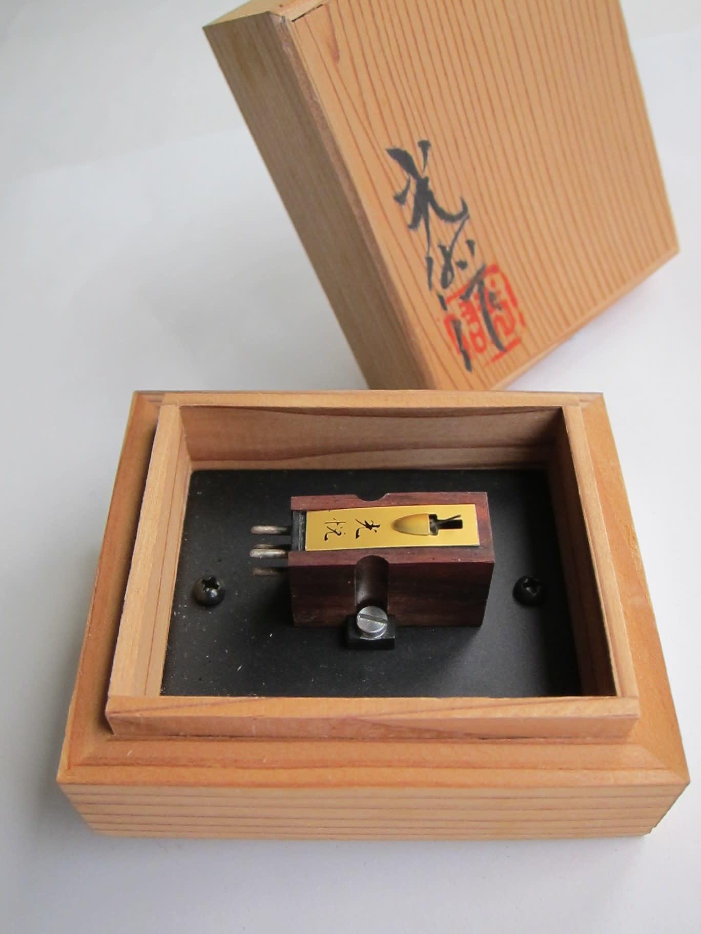Koetsu Rosewood Moving Coil Cartridge