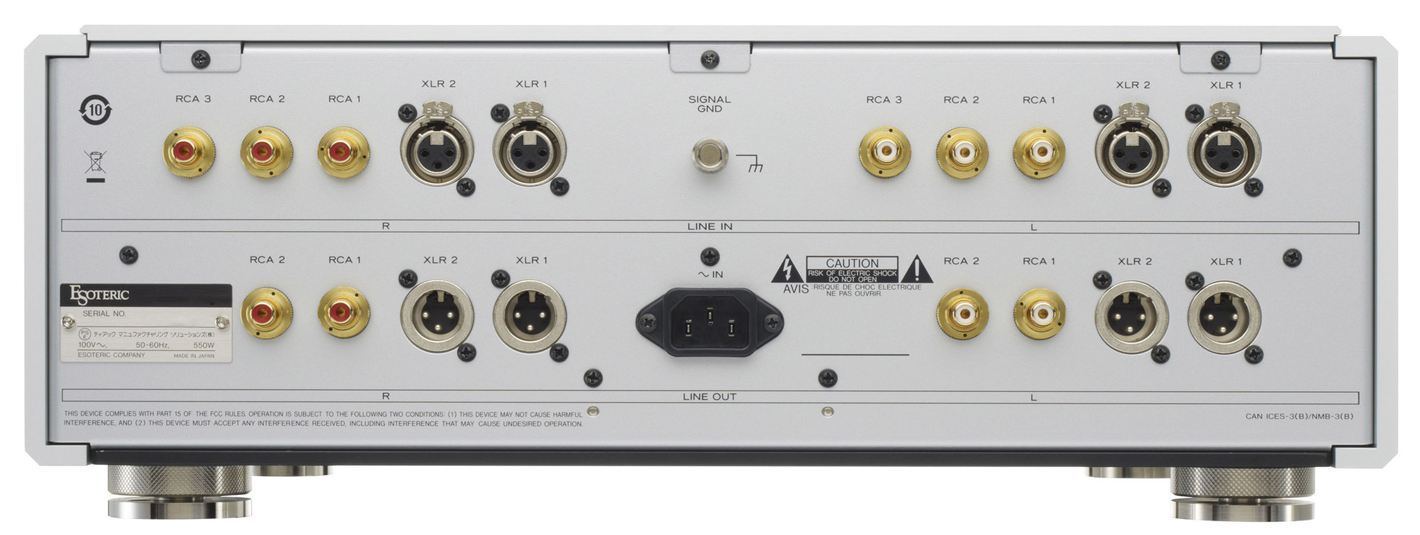 Esoteric C - 02 X Line Stage Preamplifier