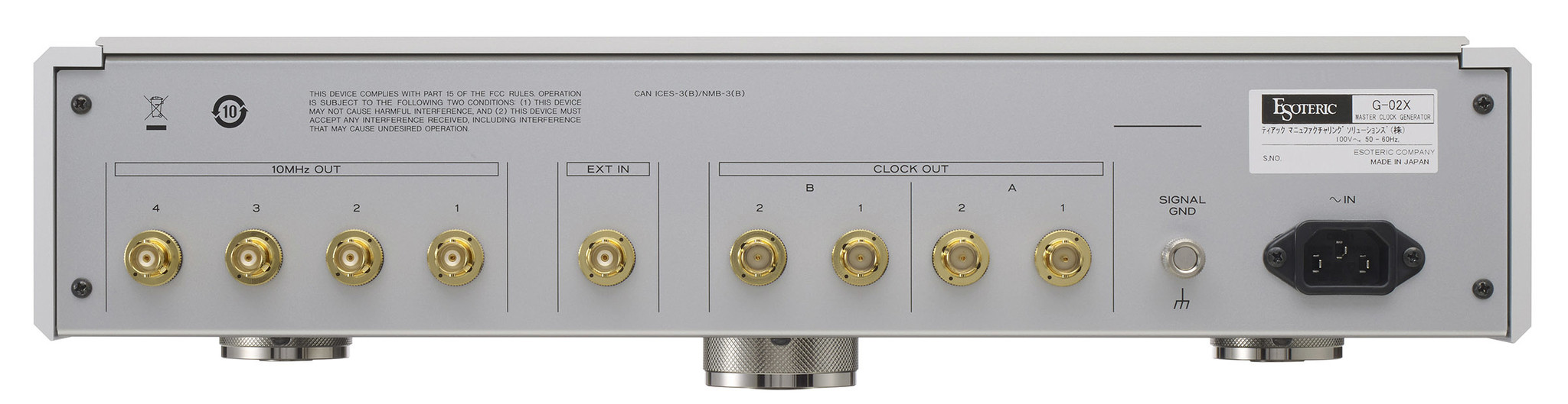 Esoteric G - 02 X Master Clock