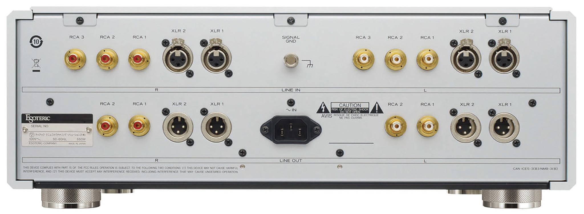 Esoteric C-03 Xs