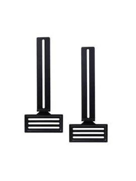Strong Mounts Universal Indoor/Outdoor Soundbar Bracket , SM-SBAR2-BKT-UNIV