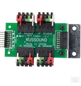 Russound Russound Modular Speaker Connecting Block