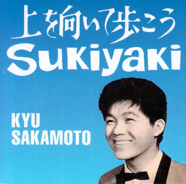 "Sukiyaki - Record Store Day (Japan) Kyu Sakamoto 3"" Vinyl Record"