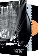 Cheap Trick - Are You Ready? Live 12/31/1979 [2LP] (download, gatefold, limited to 3000, indie-exclusive)