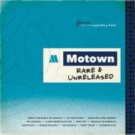 Various Artists - Motown Rare & Unreleased [LP] (Opaque Blue Colored Vinyl, first time on vinyl, limited to 4000, indie advance-exclusive)
