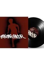 Box Car Racer - Box Car Racer (15th Anniversary Vinyl Reissue)