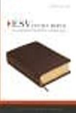 ESV Study Bible personal size 4622