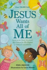 Jesus Wants All of Me  5985