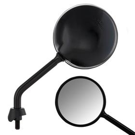 Accessories Mirror, Vespa GTS300 Shorty Satin Black (L & R)