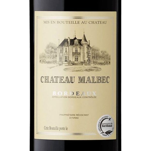 Chateau Malbec Bordeaux Rouge 2018<br /> Bordeaux, France