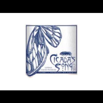 JP Bourgeois Cicada's Song Rose 2019<br /> Coteaux D'Aix En Provence, France