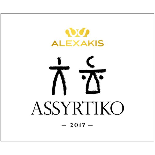 Alexakis-Assyrtiko Crete 2017