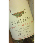 Yarden Yarden Mount Hermon White 2018<br />