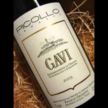 Picollo Picollo Gavi 2019 <br /> Italy