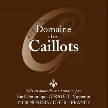 Domaine Des Caillots Sauvignon Blanc 2017<br /> Loire Valley, France
