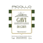 Picollo Picollo Ernesto Rovereto Gavi 2019<br />Gavi, Italy