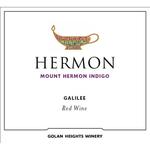 Yarden Golan Heights Winery Mount Hermon Red 2020, Galilee, Israel (Kosher)