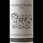 Gaia Monograph Moschofilero  2019<br /> Peloponnese, Greece
