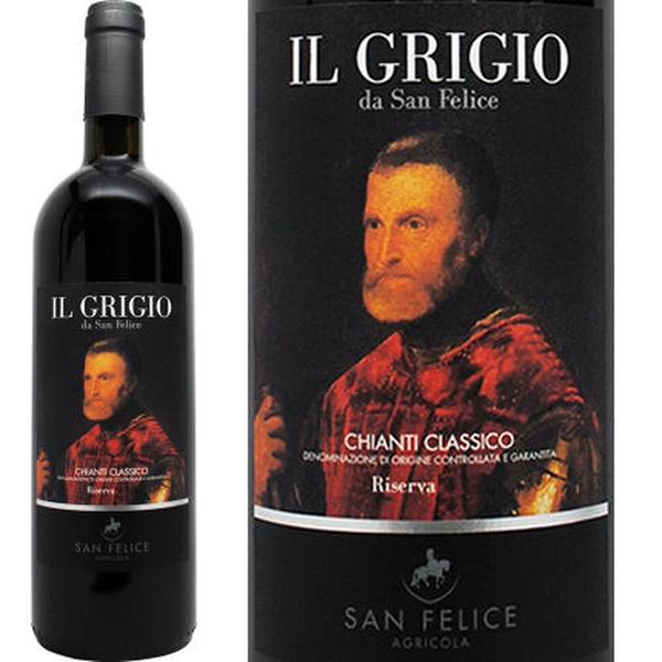 San Felice San Felice Il Grigio Chianti Classico Riserva 2016<br />Tuscany, Italy<br /> 93pts-WA, 93pts-JS, 92pts-D, 90pts-WS