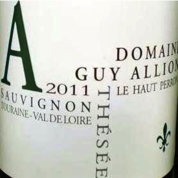 Dm Guy Allion Domaine Guy Allion Sauvignon Blanc 2019 <br /> Loire, France